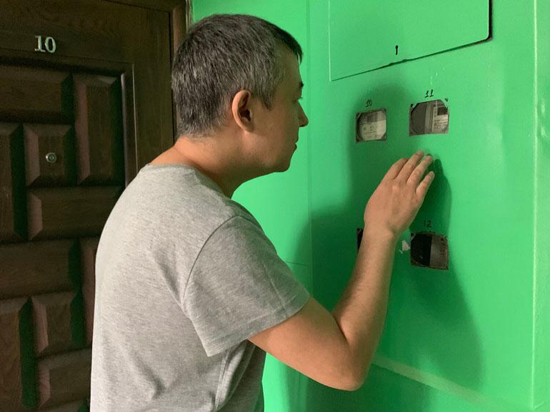 Проверка счетчика электроэнергии в квартире