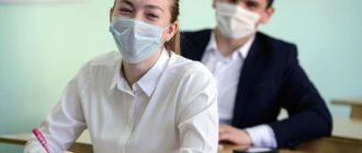 Выпускники в масках во время ЕГЭ