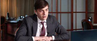 Сергей Кравцов, министр просвещения РФ