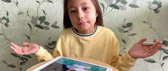 Ребёнок с ручкой-стилусом