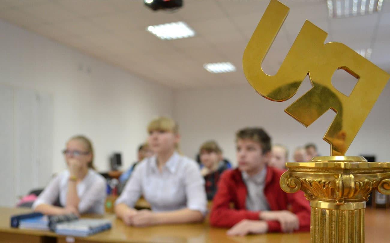 Премия Рунета в сельской школе