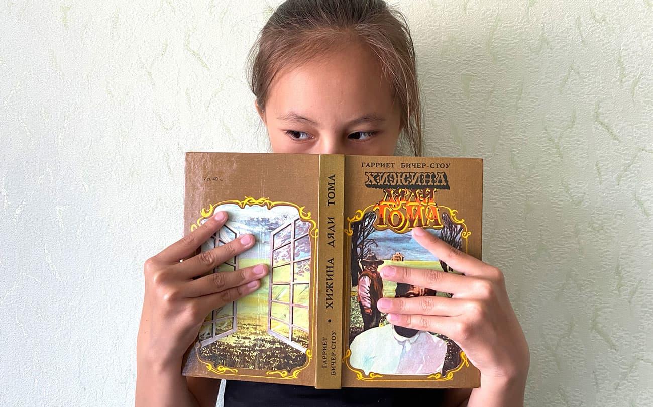 Дочь сельского учителя с книгой